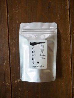 白茶【みねかおり2019秋】10g