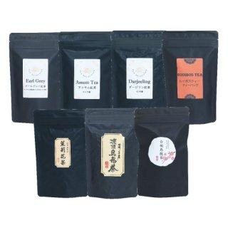 ティーバッグ(アッサム紅茶・アールグレイ紅茶・ダージリン紅茶・ルイボスティー・ジャスミン茶・凍頂烏龍茶・白桃烏龍茶)