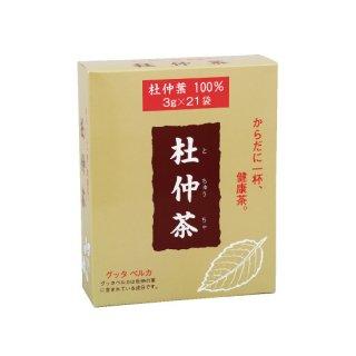 杜仲茶ティーバッグ