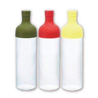 フィルターインボトル(赤・緑・黄色)