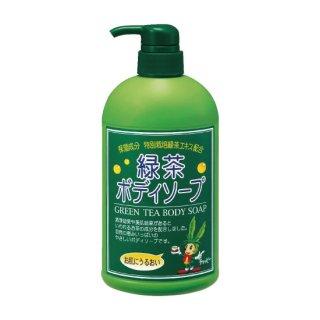 緑茶エキス配合 ボディソープ