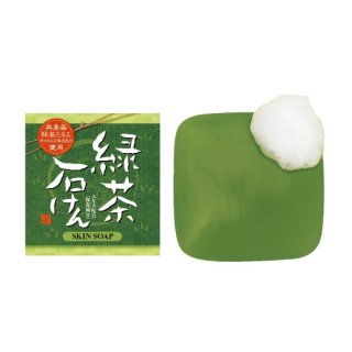 緑茶エキス配合 石鹸