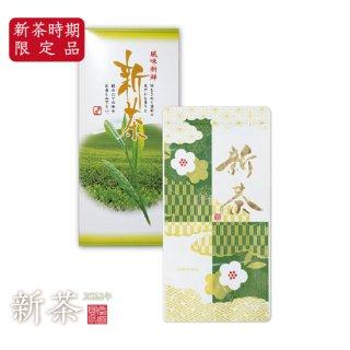 【新茶】八十八夜摘み 100g×1本箱入セット