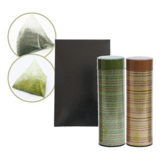 本格派緑茶(ティーバッグ)6g×10個入 抹茶入り玄米茶(ティーバッグ)6g×12個入 各1缶箱入り(緑・茶)