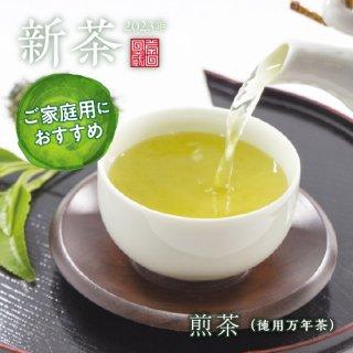 【新茶】徳用万年茶