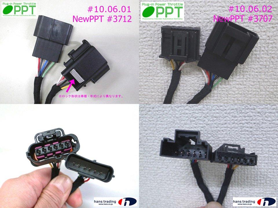 DTE SYSTEMS New PPT AUDI A1 A3 A4 A5 A6 A7 A8 Q2 Q3 Q5 R8 TT