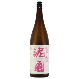 泥亀ピンク【ピン泥・ピンドロ芋】20度 1.8L〔本格芋焼酎〕