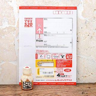 【レターパック配送】 辺銀食堂のにんにく油×1本