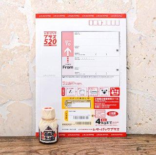 【レターパック配送】 辺銀食堂の石垣島ラー油(激辛)×1本