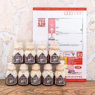 【レターパック配送】 辺銀食堂の石垣島ラー油×9本