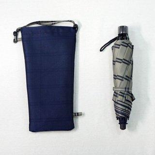 甲州織 裏格子 レインポケット折傘 KOU58A:ネイビ−/KOU58D:エンジ<br>