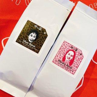 新発売!やの家オリジナルコーヒー(オカンブレンド・リツコブレンド)〜QuidQuid限定セット販売〜<br>