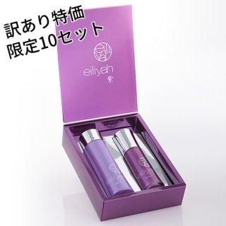 《訳あり特価》【ヒト幹細胞美容液】eiliyah SCブースターセット「紫」限定10セット<br>