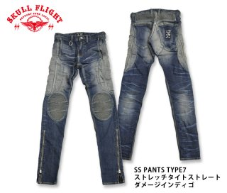 【SKULL FLIGHT/スカルフライト】ボトム / SS PANTS TYPE7 ストレッチタイトストレート/ ダメージインディゴ /SFP19-017