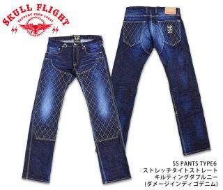【SKULL FLIGHT/スカルフライト】ボトム/SS PANTS TYPE6 ストレッチタイトストレート/キルティングダブルニー(ダメージインディゴデニム)/SFP19-016