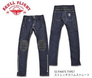 【SKULL FLIGHT/スカルフライト】ボトム/ SS PANTS TYPE7 ストレッチタイトストレート/ インディゴ/ SFP19-012