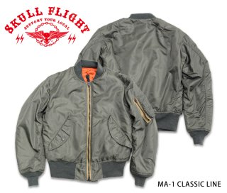【SKULL FLIGHT/スカルフライト】ジャケット/MA-1 CLASSIC LINE プレーン/SFJ19-001