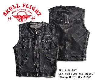 【SKULL FLIGHT/スカルフライト】ベスト/LEATHER CLUB VEST(襟なし)