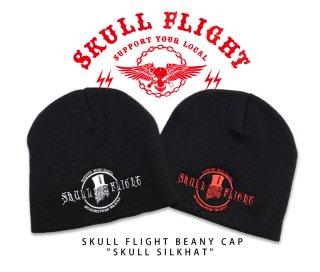 【SKULL FLIGHT/スカルフライト】ニットキャップ/ BEANY CAP