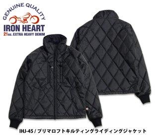 【IRON HEART/アイアンハート】 IHJ-79 / プリマロフトキルティングライディングジャケット