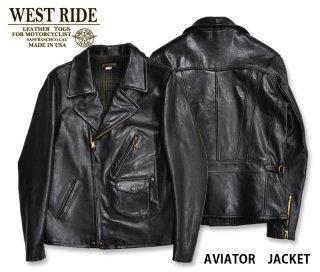 【WEST RIDE/ウエストライド】レザージャケット/ AVIATOR JACKET
