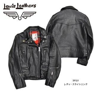 【Lewis Leathers/ルイスレザーズ】レディースレザージャケット  #391LV:LADIES LIGHTNING シープスキン