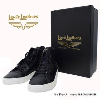 【Lewis Leathers/ルイスレザーズ】サイドカースニーカー/ SIDE CAR SNEAKER