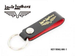 【Lewis Leathers/ルイスレザーズ】キーホルダー   KEY RING MK-1  ブラック