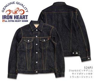 【IRON HEART / アイアンハート】 526PJ / 21ozセルビッチデニムサイドポケット付きトラッカージャケット