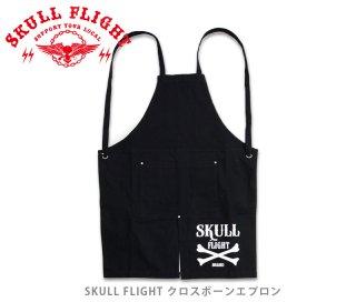 【SKULL FLIGHT/スカルフライト】エプロン / クロスボーンエプロン SFA20-004