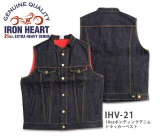 【IRON HEART アイアンハート】ベスト / 18ozボンディングデニム トラッカーベスト IHV-21