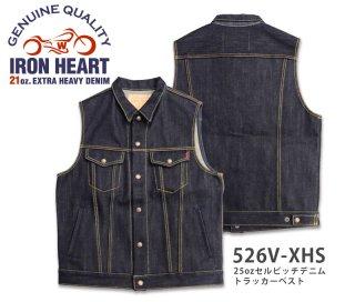 【IRON HEART アイアンハート】ベスト / 25ozセルビッチデニム トラッカーベスト 526V-XHS