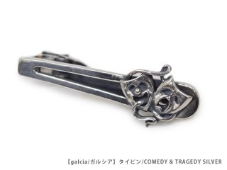 【galcia/ガルシア】タイピン/COMEDY & TRAGEDY SILVER