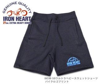 【IRON HEART/アイアンハート】 IHSW-50 / ウルトラヘビースウェットショーツ バイクロゴプリント