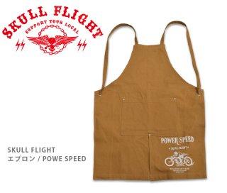 【SKULL FLIGHT/スカルフライト】エプロン / POWER SPEED エプロン /SFA20-005