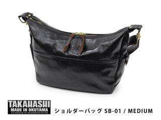 【TAKAHASHI MADE IN OKUTAMA/タカハシ メイドイン オクタマ】ショルダーバッグ/SB-01/MEDIUM