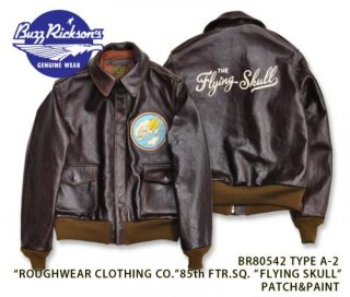 【Buzz Rickson's バズリクソンズ】ジャケット/BR80542 TYPE A-2 ROUGHWEAR CLOTHING CO 85th FTR.SQ. FLYING SKULL