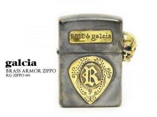 【galcia/ガルシア】ブラスアーマージッポ/RG-ZIPPO-001