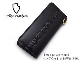 【Wedge Leathers/ウェッジレザーズ】ロングウォレット/WW-3-HL