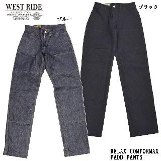 【WESTRIDE/ウエストライド】防寒パンツ/RELAX COMFORMAX PADD PANTS