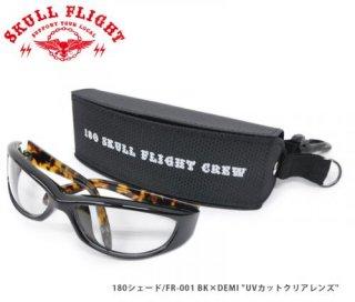 【SKULL FLIGHT/スカルフライト】180シェード/FR-001 BK×DEMI