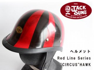 【JACKSUN'S】ヘルメット:Red Line Series