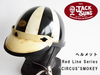 【JACKSUN'S】ヘルメット/Red Line Series