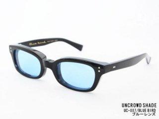 【UNCROWD/アンクラウド】シェード/UC-007:BLUE BIRD ブラックフレーム×ブルーレンズ