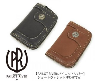【PAILOT RIVER/パイロットリバー】ショートウォレット/PR-HTSW
