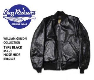 【BUZZ RICKSON'SxWILLIAM GIBSON】レザージャケット/BR80538