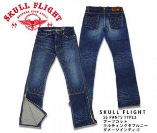 【SKULL FLIGHT】SS PANTS type2