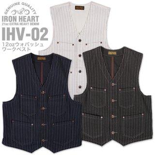 【IRON HEART アイアンハート】ベスト/ IHV-02 12ozウォバッシュ ワークベスト