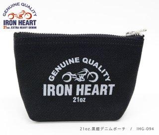 【IRON HEART/アイアンハート】 21oz黒鎧デニムポーチ/IHG-094