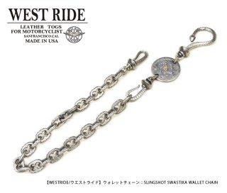 【WESTRIDE/ウエストライド】ウォレットチェーン:SLINGSHOT SWASTIKA WALLET CHAIN